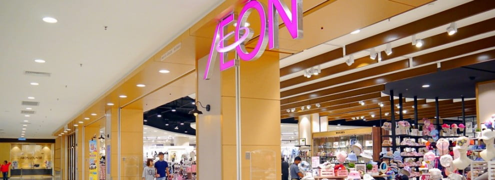 The newly opened AEON Bandar Dato